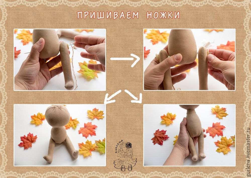 Patrones-para-hacer-una-muñeca-paso-a-paso05